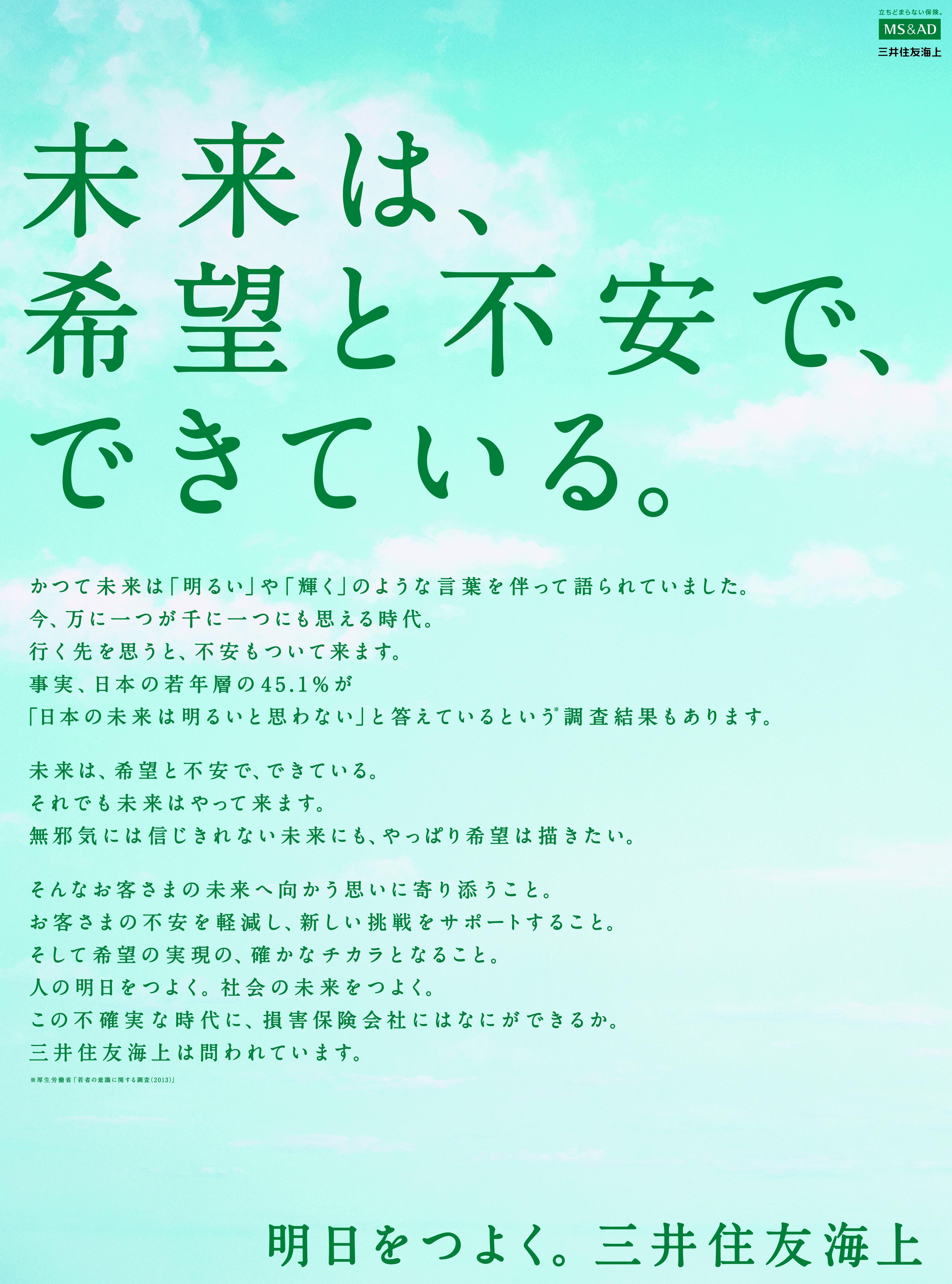 山本 高史 氏の実績2
